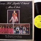 Green Hill Baptist Church Mass Choir - Self Titled - Vinyl LP Record - Christian Gospel