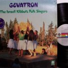 Israeli Kibbutz Folk Singers, The - Gevatron - Vinyl LP Record - World Folk