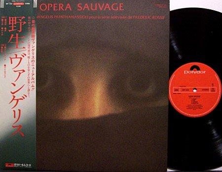 Opera Sauvage - Soundtrack - Japanese Vinyl LP Record + OBI Strip Insert - Vangelis - Prog - OST