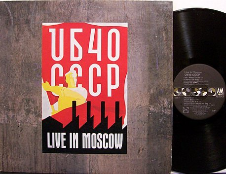 UB40 - CCCP Live In Moscow - Vinyl LP Record - Promo - Reggae