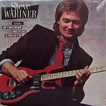 Wariner, Steve - Self Titled - Sealed Vinyl LP Record - Country