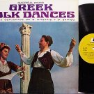 Greek Folk Dances - Vinyl LP Record - World Music Greece