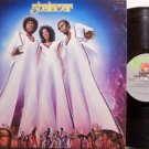 Shalamar - Uptown Festival - Vinyl LP Record - R&B Soul