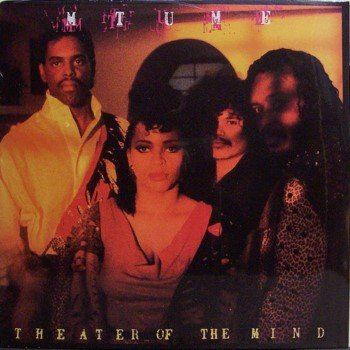 Mtume - Theater Of The Mind - Sealed Vinyl LP Record - R&B Soul