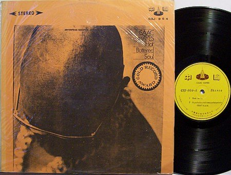 Hayes, Isaac - Hot Buttered Soul - Vinyl LP Record - Korea Pressing - R&B Soul