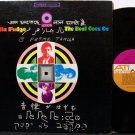 Vanilla Fudge - The Beat Goes On - Vinyl LP Record - Rock