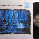 Royal Court Of China, The - Self Titled - Vinyl LP Record - Rock