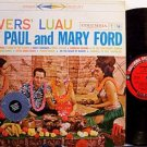 Paul, Les & Mary Ford - Lovers' Luau - Vinyl LP Record - Pop Rock