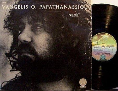 Papathananassiou, Vangelis O. - Earth - France Pressing - Vinyl LP Record - Rock