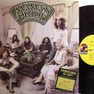 Mama's Pride - Self Titled - Vinyl LP Record - Rock