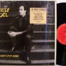Joel, Billy - An Innocent Man - Vinyl LP Record - Pop Rock