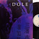 Dole - The Speed Of Hope - Canada Pressing - Vinyl LP Record - Rock