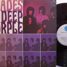 Deep Purple - Shades Of - Vinyl LP Record - Rock