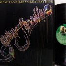 Captain & Tennille - Greatest Hits - Vinyl LP Record - Pop Rock
