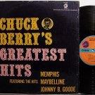 Berry, Chuck - Chuck Berry's Greatest Hits - Vinyl LP Record - Rock