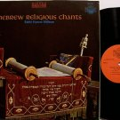 Rabbi Hyman Millman - Hebrew Religious Chants - Vinyl LP Record - Gospel