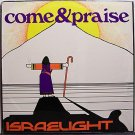 Israelight - Come & Praise - Sealed Vinyl LP Record - Christian Gospel