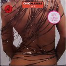 Ohio Players, The - Back - Sealed Vinyl LP Record - R&B Soul