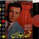 Bellane, Fahd - Hit Songs - Vinyl LP Record - World Music Arabic