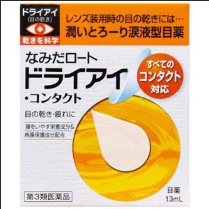 Roth) Roth tears dry eye contact 13ml�All Contact