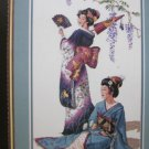 Jewels Of The Orient  Dimensions Gold Collection Counted Cross Stitch Kit Free Shipping