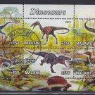 Malawi Dinosaur Postage Stamps Souvenir Sheet - 2012