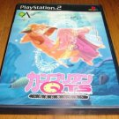 PS2 Cambrian QTS: Kaseki ni Nattemo JPN VER Used Excellent Condition
