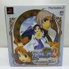 PS2 Atelier Iris: Eternal Mana 2 Premium Box Ltd Edition JPN VER Used Excellent