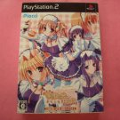 PS2 Pia Carrot e Youkoso!! G.O. Summer Fair JPN VER Used Excellent Condition