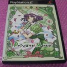 PS2 Private Nurse Maria JPN VER Used Excellent Condition