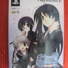PS2 Myself Yourself Sorezore No Finale Ltd Edition JPN VER Used Excellent