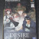 PS2 DESIRE JPN VER Used Excellent Condition