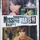 PS2 Missing Parts SideB The Tantei Stories JPN VER Used Excellent Condition