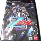 PS2 Game Mobile Suit Z Gundam Aeug vs Titans Capcom JPN Ver Used Nice Condition
