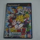 PS2 Dragon Ball Z Sparking Neo PlayStation 2 Used Good Condition