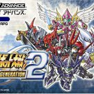 Gameboy Advance Super Robot Taisen Wars SRW Original Generation 2 Import New