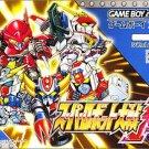 Game Boy Advance Super Robot Taisen A Wars SRW Gameboy Advance Import New