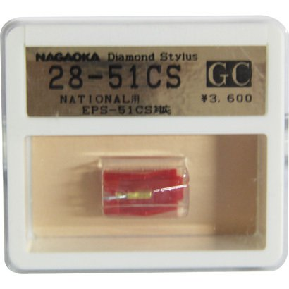Nagaoka Diamond Stylus GC28-51CS for National Pasasonic EPS-51CS SC-K3