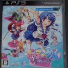 PS3 Gal Gun JPN Ver Usd Great Condition Great Game