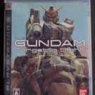 PS3 Mobile Suit Gundam Crossfire Target In Sight JPN Ver Usd Great