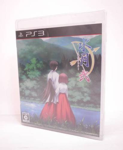 PS3 Suigetsu 2 JPN Ver NEW PlayStation 3