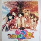 PS3 ToHeart2 DX Plus Ltd Set JPN Ver Usd Great Condition