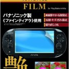 PS Vita Official Licenced High Quality Panasonic Fine Teara Film Premium Film
