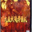 PS2 Atlus Kowloon Youma Gakuen Ki JPN VER Used Excellent Condition