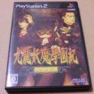PS2 Kuryuu Youma Gakuenki Recharge JPN VER Used Excellent Condition