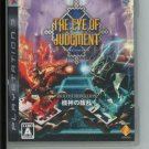 PS3 The Eye of Judgment Biolith Rebellion JPN VER Used Excellent Condition