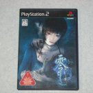 PS2 Zero Shisei no Koe Fatal Frame III The Tormented JPN VER Used Excellent