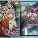 PS2 Kira Kira Rock'n Rollshow JPN VER Used Excellent Condition