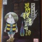 PS2 Gegege no Kitaro Ibun Youkaitan JPN VER Used Excellent Condition