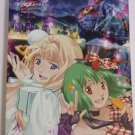 PS3 Blu Ray Macross Frontier The Movie The False Songstress JPN Ver Used Good